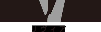 株式会社相馬建設のLivia(リヴィア)